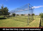 Cimarron 40x12x10 #24 Batting Cage Net Only