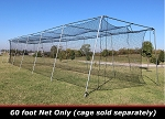 Cimarron 60x12x10 #24 Batting Cage Net Only
