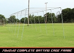 Cimarron 70x12x12 Complete Residential Batting Cage Frame