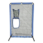 Louisville Slugger Portable Baseball Screen